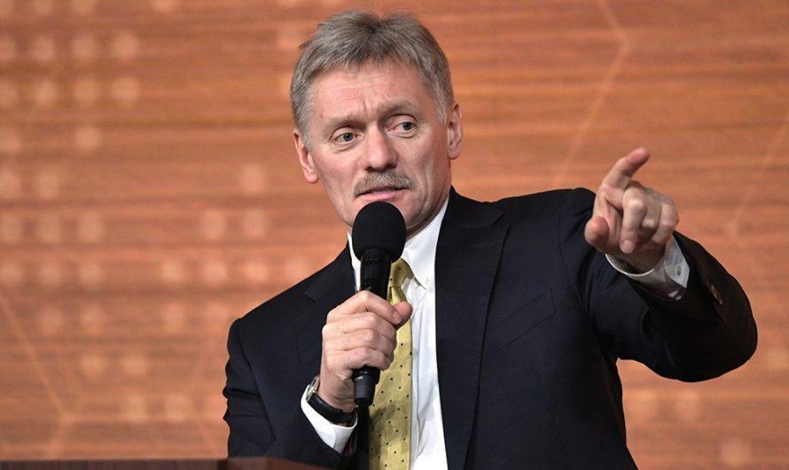 Песков назвал «ошибочной подачей информации» его слова о помощи россиянам