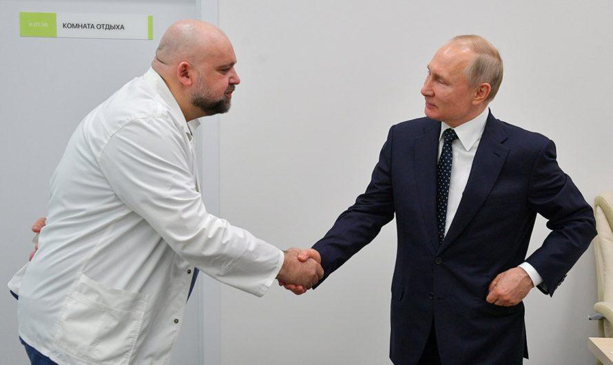 Проценко присвоили звание Героя Труда