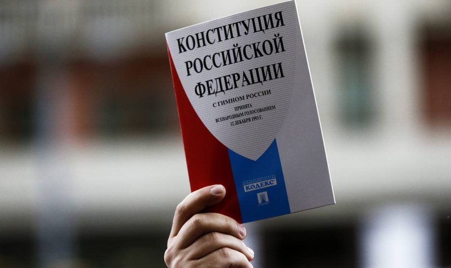 Влияние эпидемии на голосование по Конституции РФ